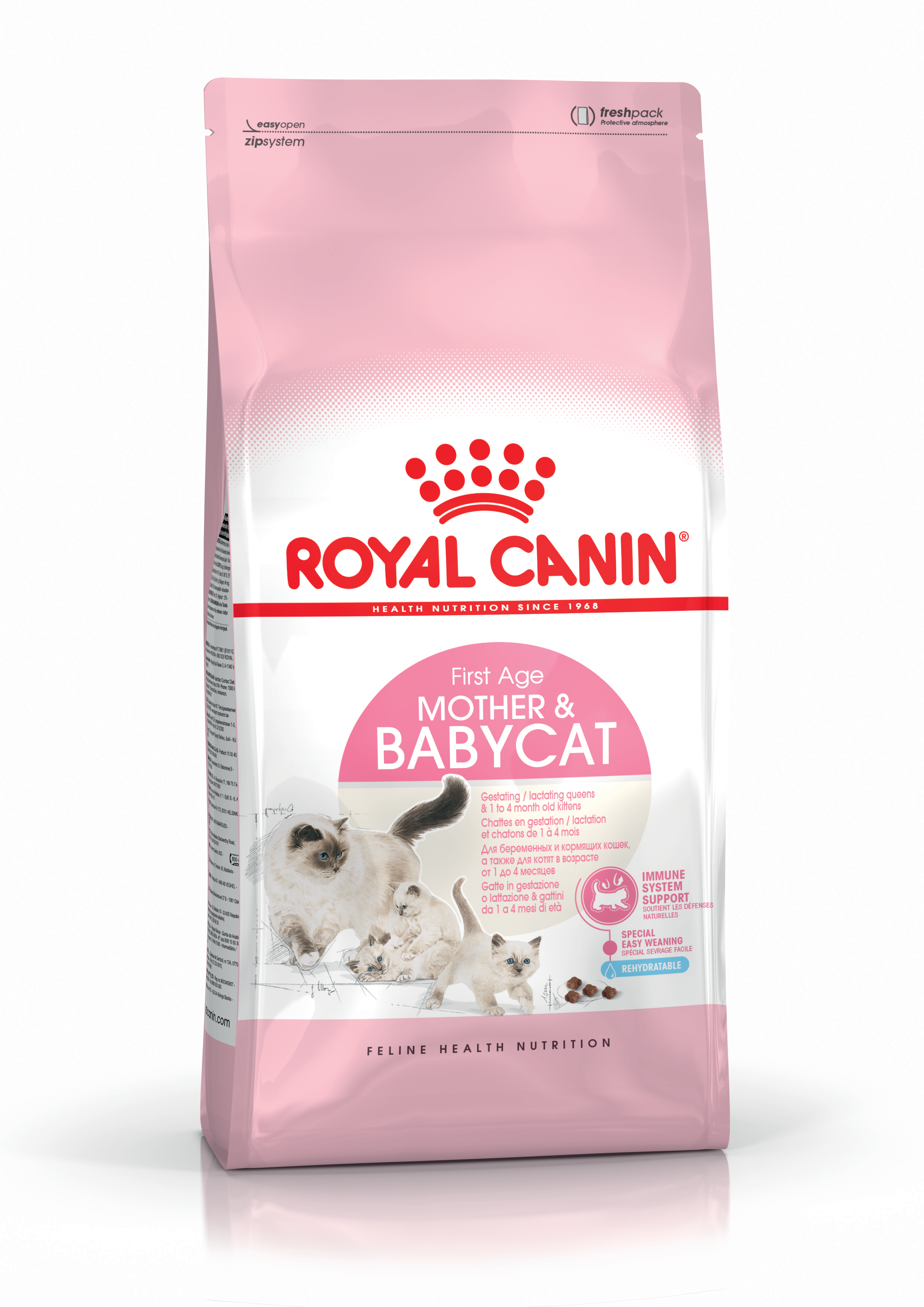 Royal Canin (Роял Канин) Mother and Babycat для котят от 1 до 4 месяцев