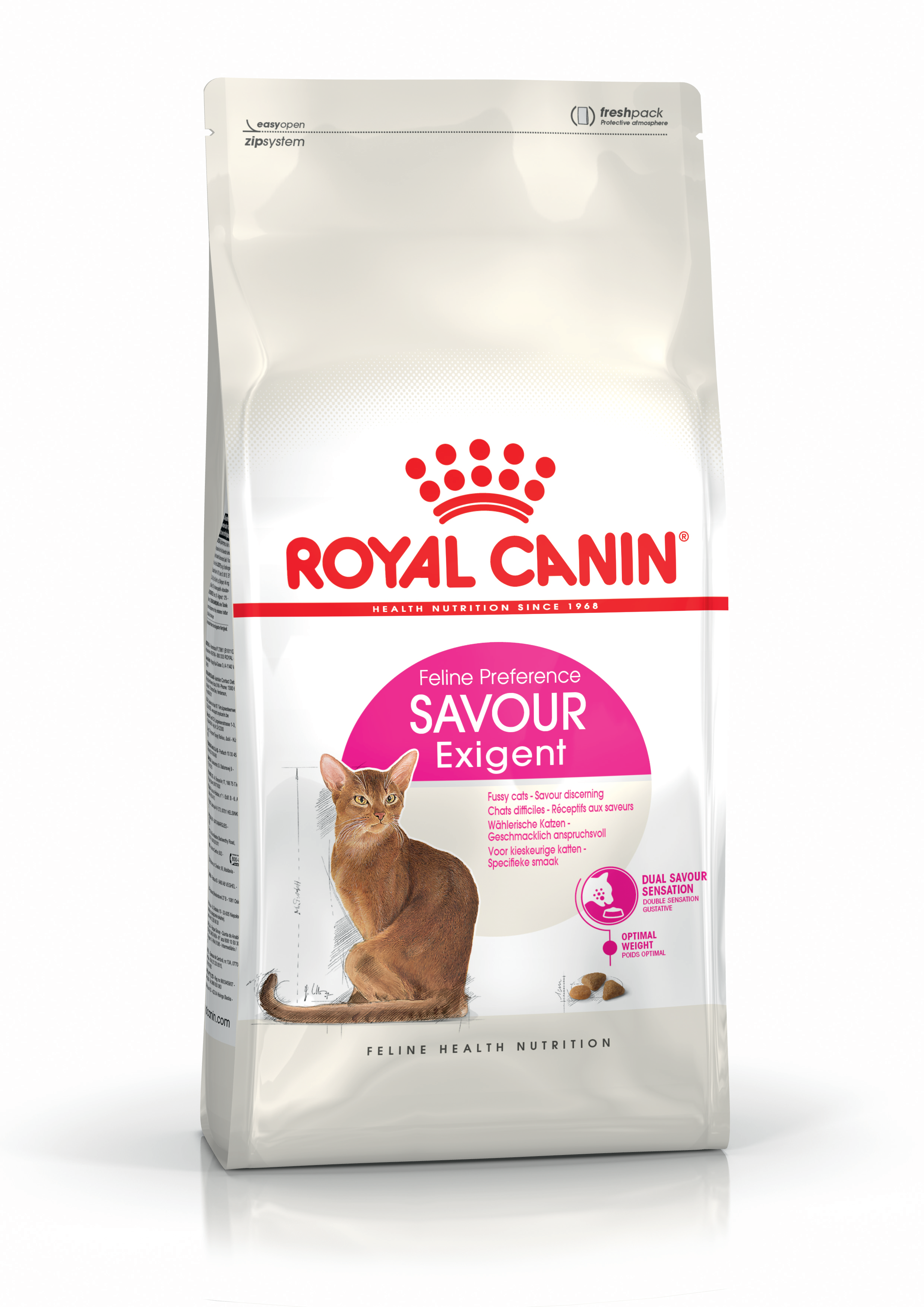 Royal Canin (Роял Канин) Exigent 35/30 Savour  для привередлевых кошек